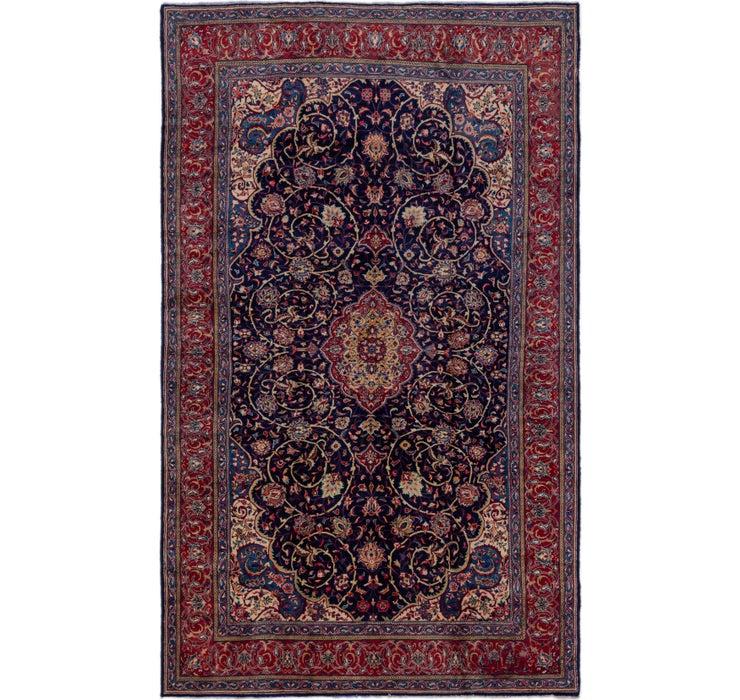 310cm x 525cm Mahal Persian Rug