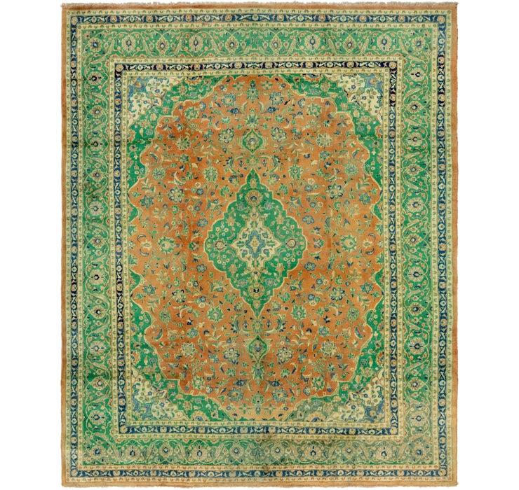 9' 10 x 12' 5 Mashad Persian Rug