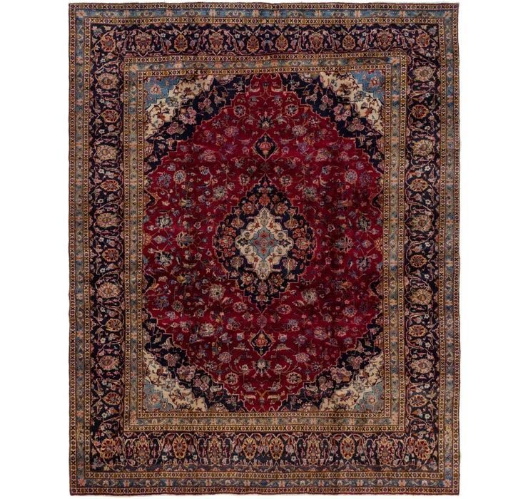 285cm x 365cm Isfahan Persian Rug