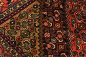 195cm x 275cm Bidjar Persian Rug thumbnail