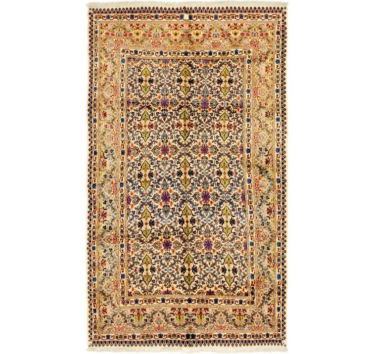 198cm x 335cm Mood Persian Rug