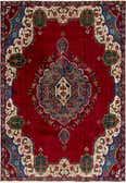 7' 6 x 10' 4 Tabriz Persian Rug thumbnail