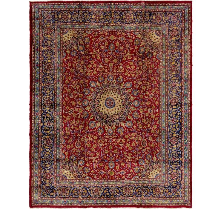 297cm x 373cm Kashmar Persian Rug
