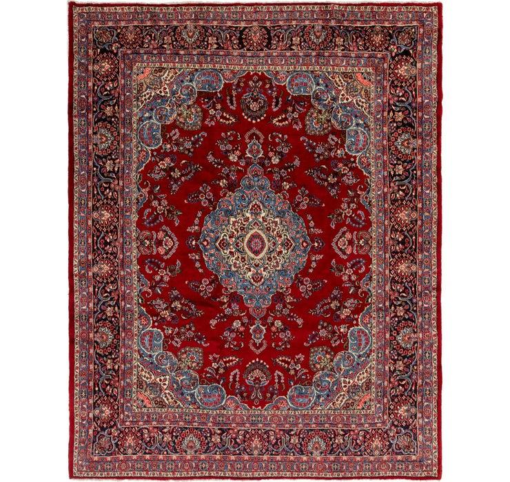 323cm x 400cm Shahrbaft Persian Rug