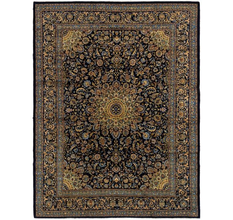 305cm x 405cm Kashmar Persian Rug