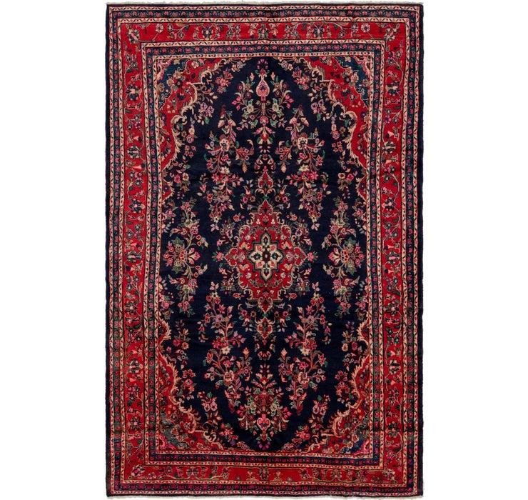 208cm x 340cm Shahrbaft Persian Rug
