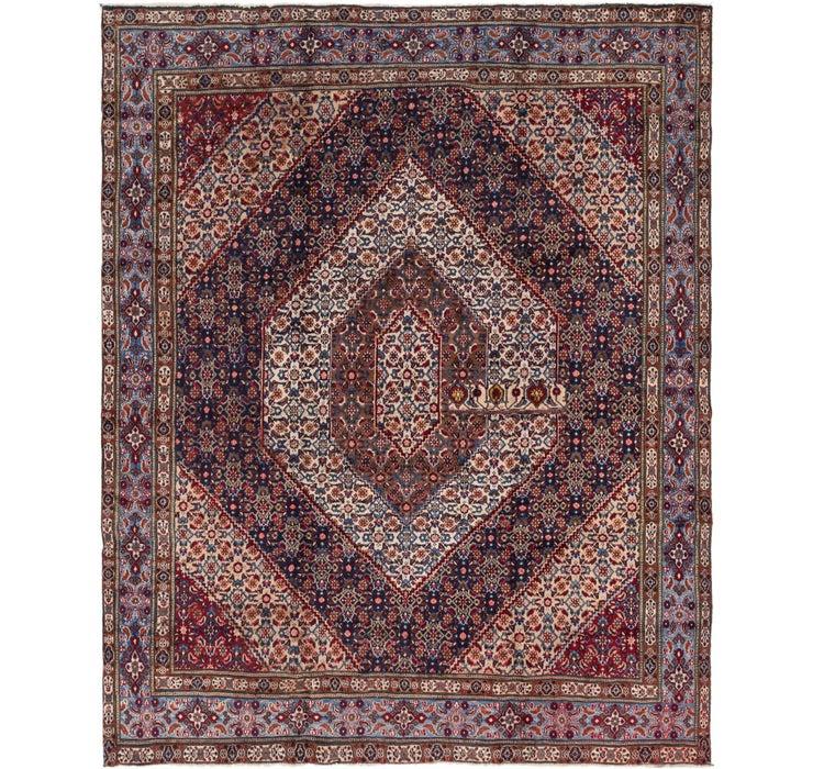 9' 8 x 12' Mood Persian Rug