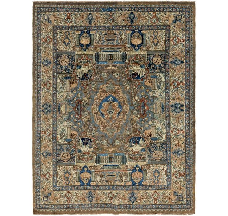 300cm x 395cm Kashmar Persian Rug