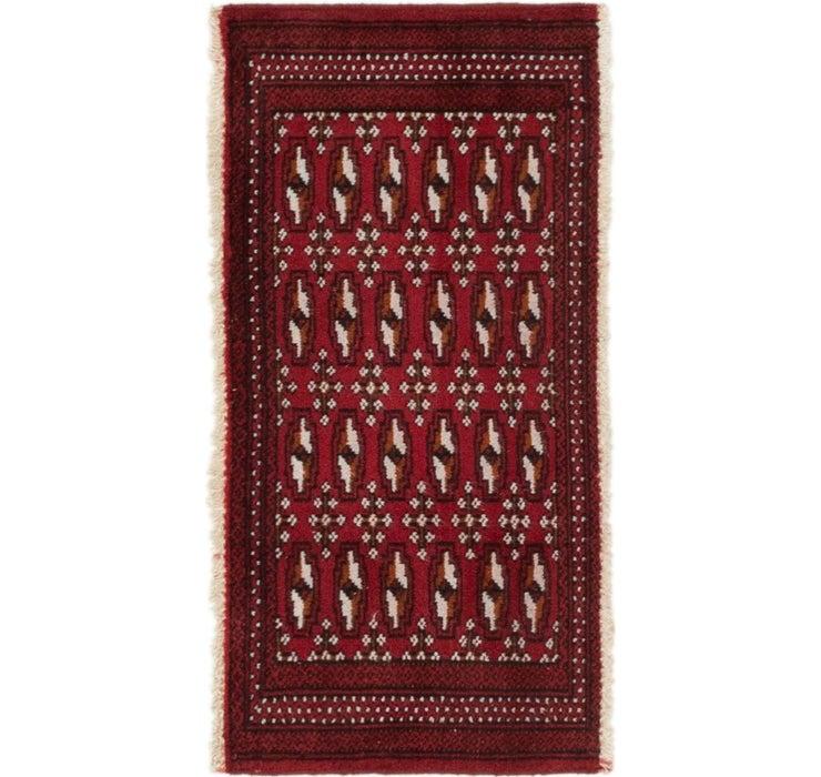 48cm x 100cm Torkaman Persian Rug