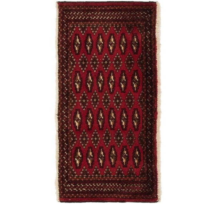 1' 6 x 3' 4 Torkaman Persian Rug