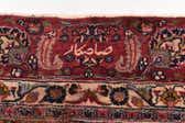 9' 2 x 11' 10 Mashad Persian Rug thumbnail