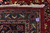 9' 6 x 13' Mashad Persian Rug thumbnail