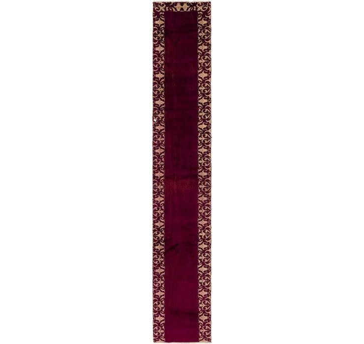 2' 3 x 14' 9 Tabriz Persian Rug