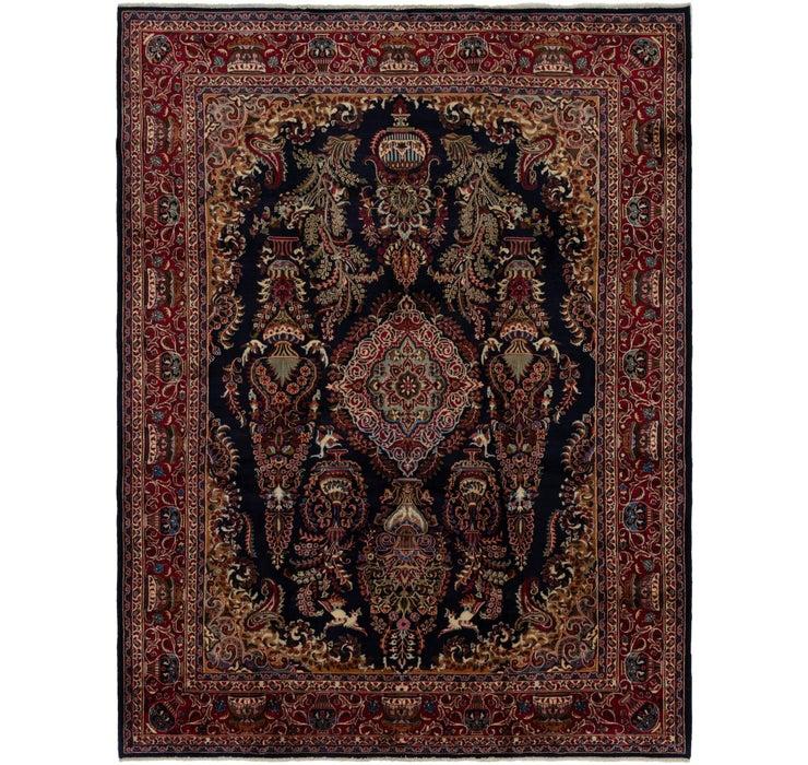 292cm x 390cm Kashmar Persian Rug