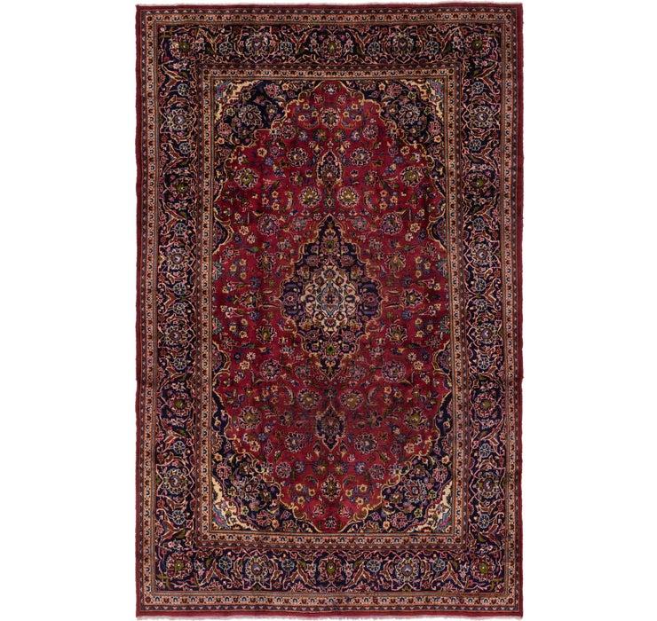7' 9 x 12' 2 Kashan Persian Rug