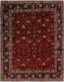 9' 10 x 13' Tabriz Persian Rug thumbnail