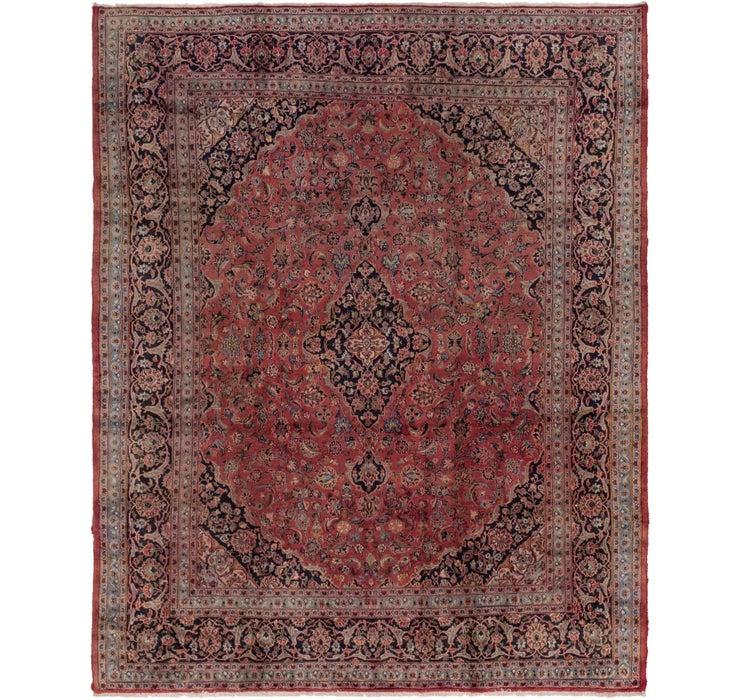 295cm x 375cm Mashad Persian Rug