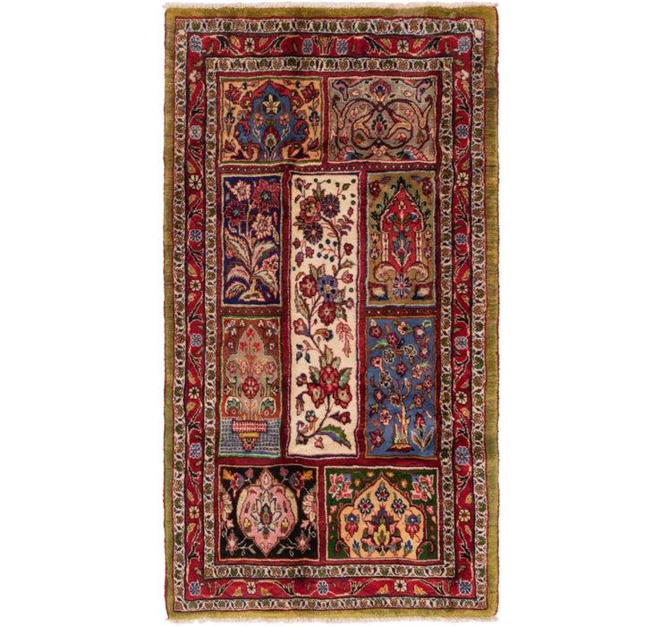 4' 5 x 8' 6 Mahal Persian Runner Rug