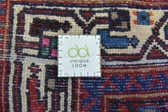 3' 3 x 10' 4 Chenar Persian Runner Rug thumbnail