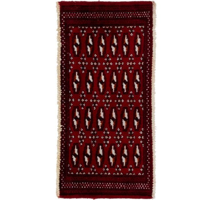 1' 6 x 3' 3 Torkaman Persian Rug
