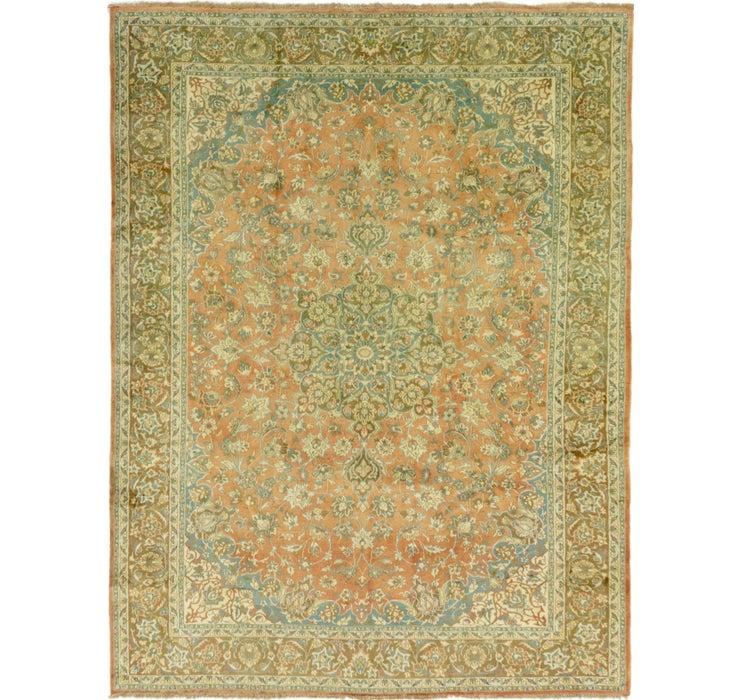 305cm x 400cm Isfahan Persian Rug