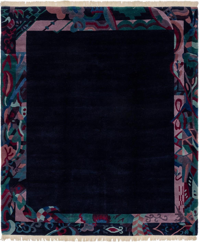 8' 4 x 9' 8 Nepal Rug main image