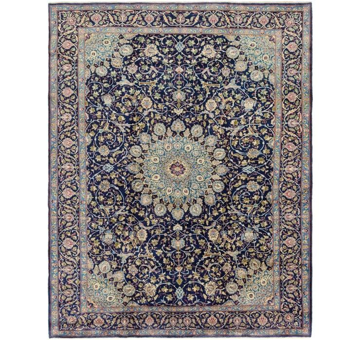 9' 7 x 12' 4 Kashmar Persian Rug