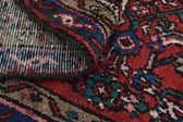 5' 4 x 8' 9 Hamedan Persian Rug thumbnail