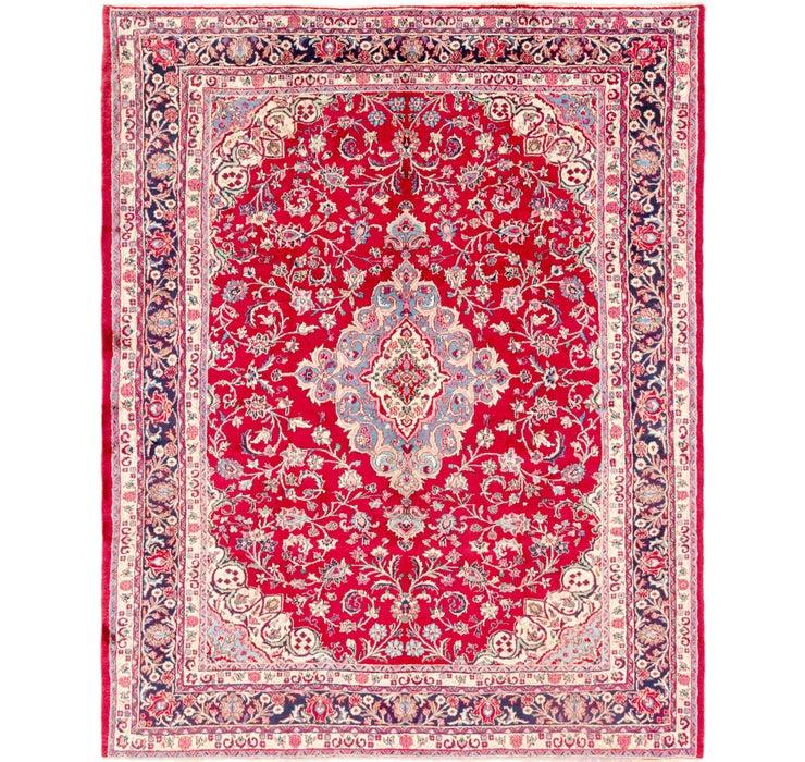 275cm x 343cm Shahrbaft Persian Rug