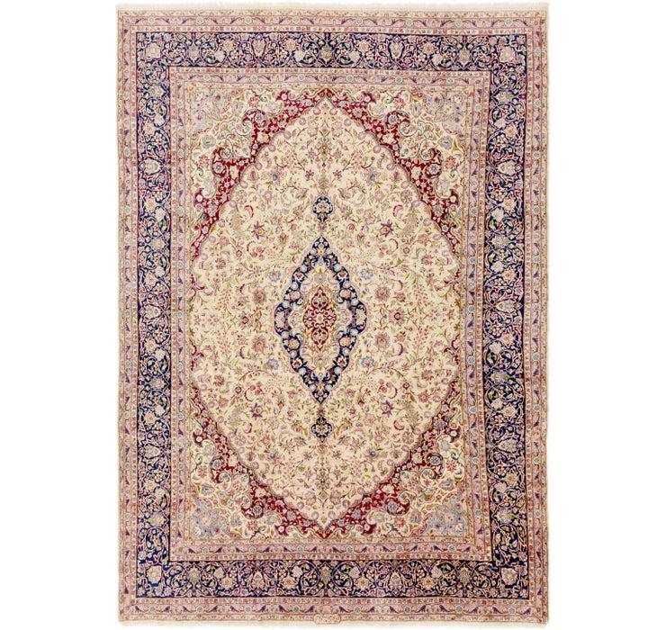 300cm x 435cm Kerman Persian Rug