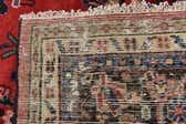 10' 3 x 13' 5 Hamedan Persian Rug thumbnail