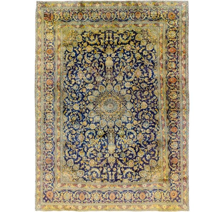 285cm x 380cm Kashmar Persian Rug
