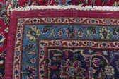 8' 3 x 11' 5 Mashad Persian Rug thumbnail