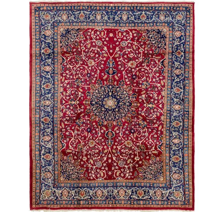 9' 10 x 12' 2 Kashmar Persian Rug
