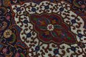 7' 10 x 11' 6 Tabriz Persian Rug thumbnail