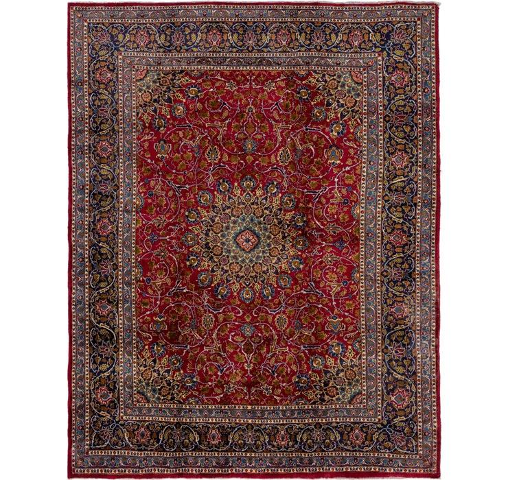 305cm x 380cm Kashmar Persian Rug