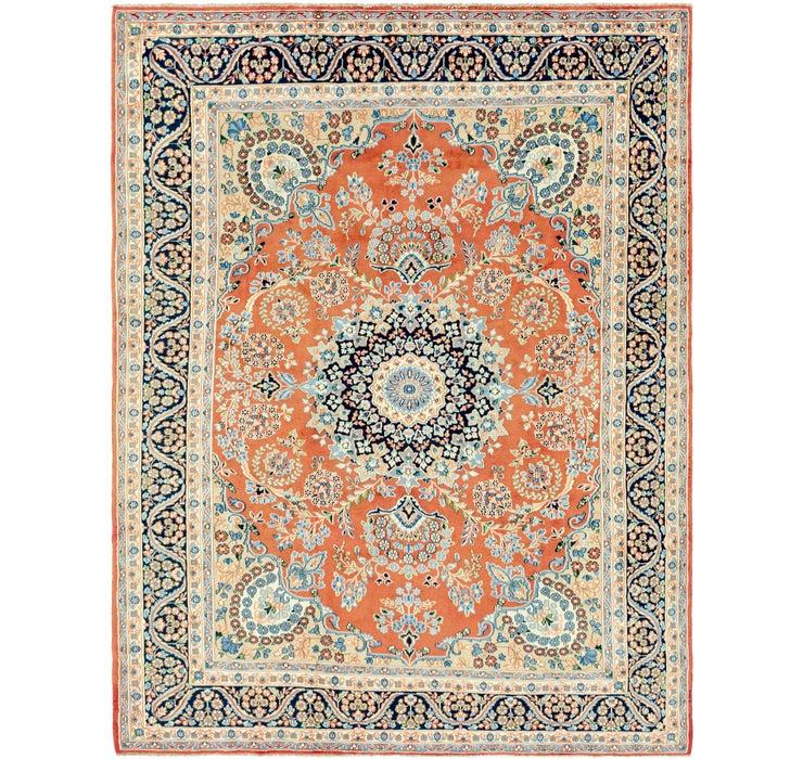 8' 7 x 10' 10 Kerman Persian Rug
