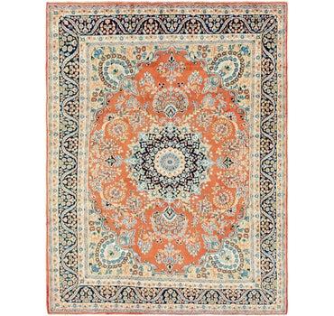 8' 7 x 10' 10 Kerman Persian Rug main image