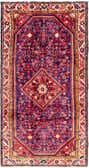 157cm x 328cm Hossainabad Persian Runner Rug thumbnail