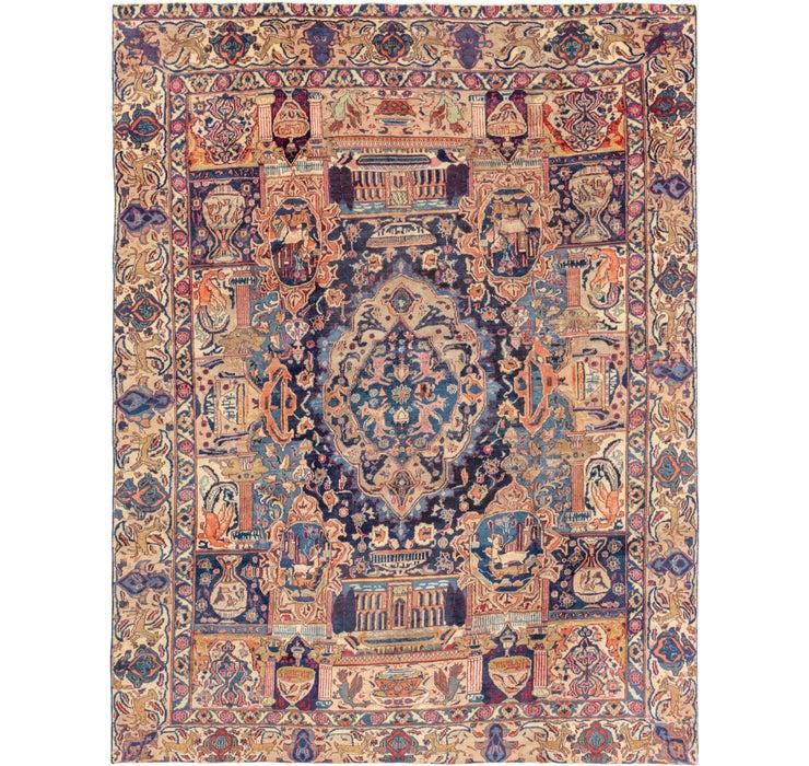 8' 6 x 11' 5 Kashmar Persian Rug
