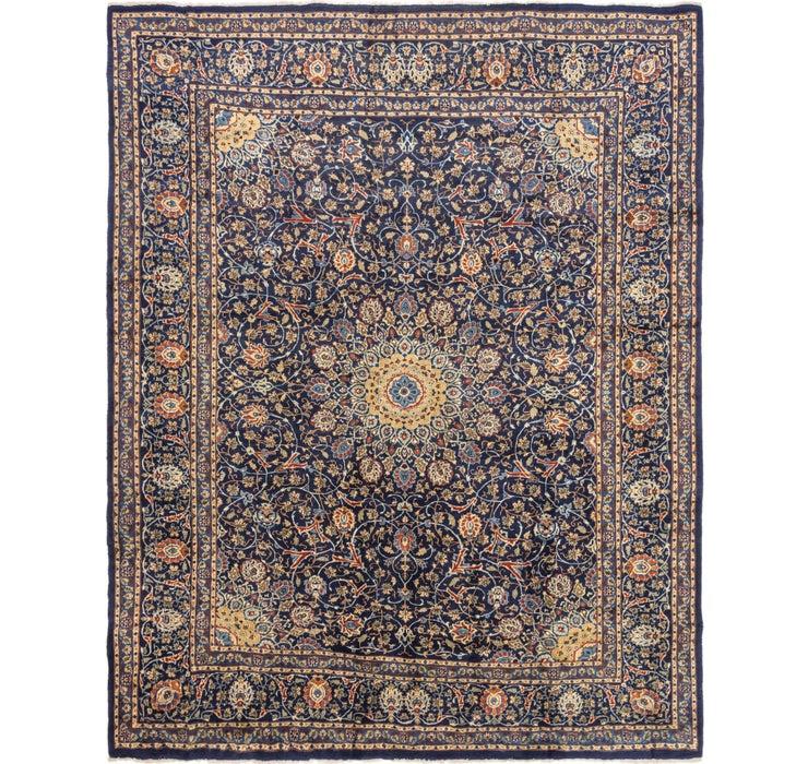 312cm x 395cm Kashmar Persian Rug