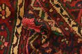 8' 4 x 12' 2 Hamedan Persian Rug thumbnail
