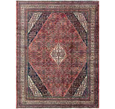 10' 5 x 13' 7 Hamedan Persian Rug