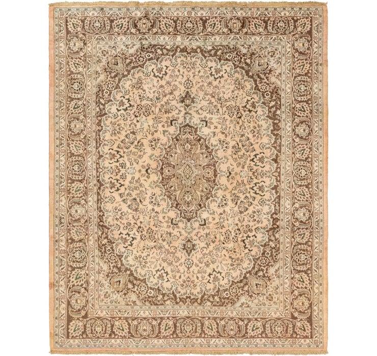 9' 9 x 12' 5 Farahan Persian Rug