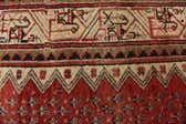 7' x 10' 2 Botemir Persian Rug thumbnail