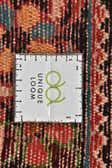 230cm x 350cm Liliyan Persian Rug thumbnail image 14