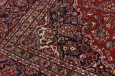 9' 5 x 12' 8 Kashan Persian Rug thumbnail