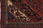 213cm x 300cm Hamedan Persian Rug thumbnail image 6