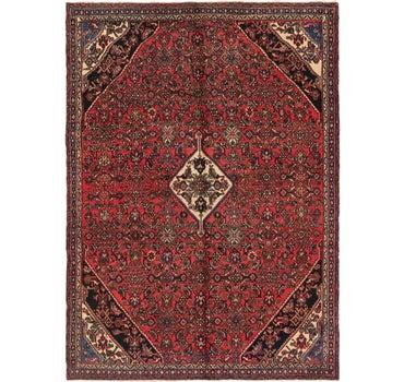 7' x 9' 10 Hamedan Persian Rug main image