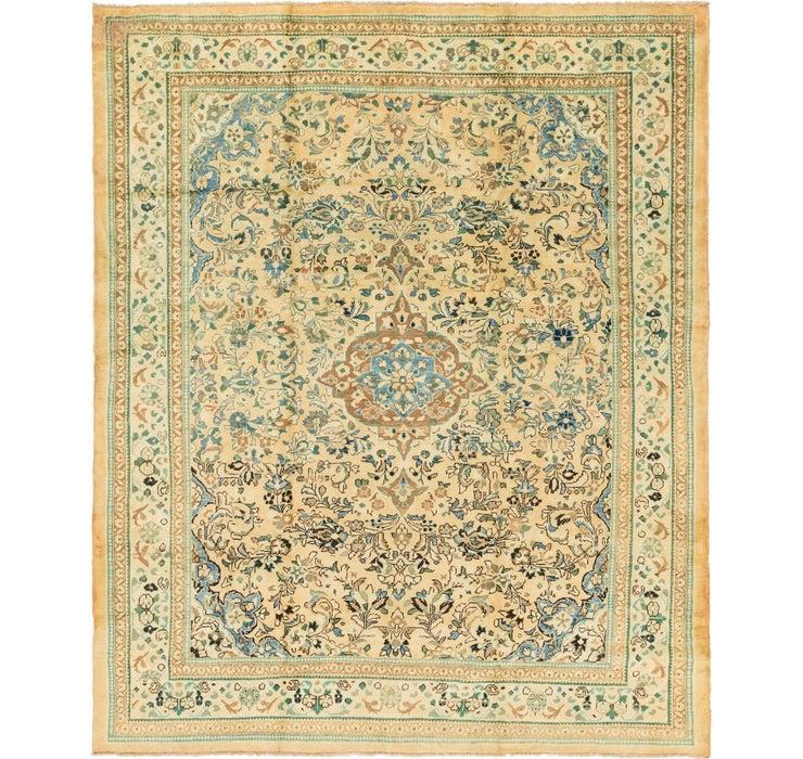 315cm x 390cm Mahal Persian Rug